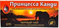 Чай чорний Принцеса Канді цейлонський байховий пакетики 25 шт. (4820022866431)
