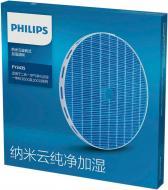 Картридж-фильтр Philips NanoCloud FY2425/30