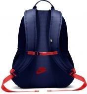 Рюкзак Nike HAYWARD FUTURA BKPK - SOLID BA5217-492 31 л синий