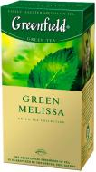 Чай зелений Greenfield Green Melissa 25 шт. (4820022862341)