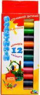 Пластилін дитячий Фантазія 12 кольорів 168 г Гамма