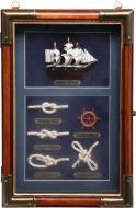 Ключниця Корабель 271-102