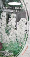 Насіння Семена Украины матіола Нічна фіалка біла 0,5 г