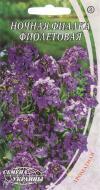 Насіння Семена Украины матіола Нічна фіалка фіолетова 0,5 г