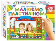 Набір для творчості Ranok Creative Сюрприз Малюємо пластиліном №3 347361