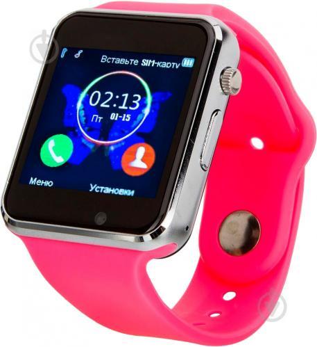 ᐉ Смарт-годинник Atrix Smart watch E07 pink • Краща ціна в Києві ... 2f6dea0e92c5a