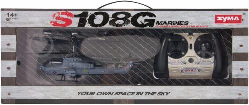 Вертолет Syma с 3-х канальным и/к управлением 22 см S108G - фото 6