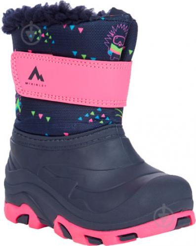 Ботинки McKinley Billy II JR 409794-901395 р.EUR 30-31 розово-серый - фото 1