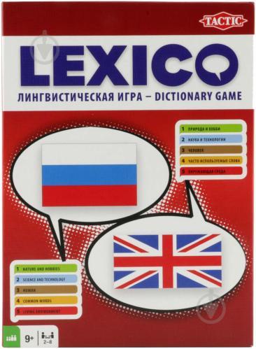 настольная игра учим английский язык