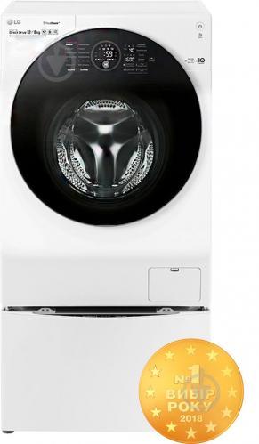 Пральна машина із сушкою та подвійним завантаженням LG TWINWash  FH6G1BCH2N FH8G1MINI3 e6b52d6e6c413