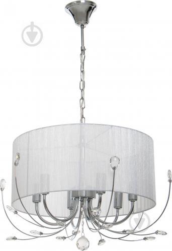 Люстра підвісна Accento lighting Afrodita 6x40 Вт E14 хром ALSQ-MD37575/6