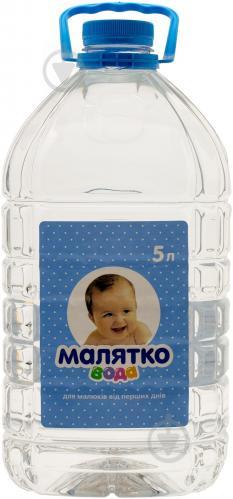 Вода питьевая Малятко 5,0 л 4820003310168