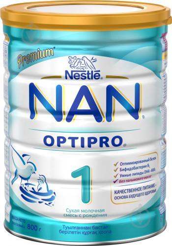 Сухая молочная смесь NAN NAN 1 800 г 7613032405700