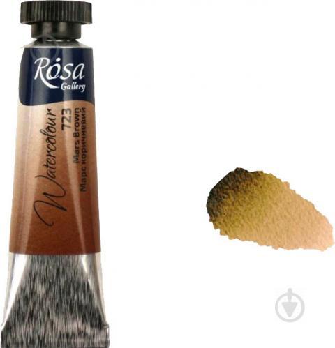 Марс коричневый акварель цвет купить цепи в москве