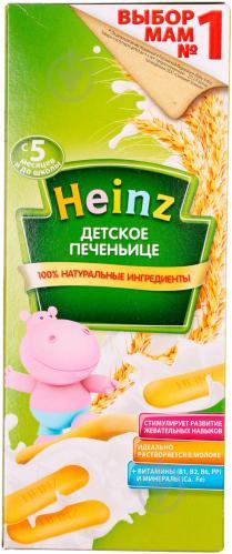 Печенье Heinz 100% натуральные ингридиенты 180 гр 8001040084519