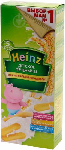Печенье Heinz 100% натуральные ингридиенты 180 гр 8001040084519 - фото 2