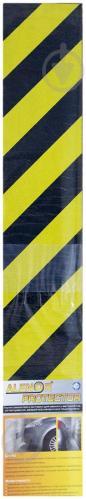 Демпферна стрічка 1000x150x10 мм жовто-чорна