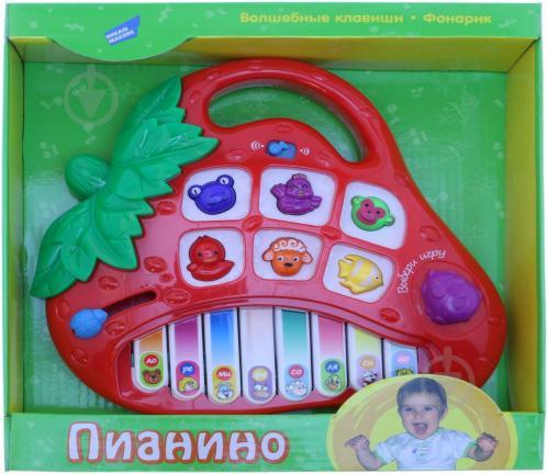 Пианино Mommy Love Клубничка 8806-1 - фото 4