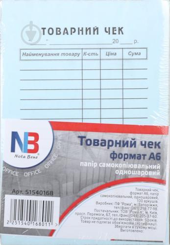 Товарний чек А6 папір самокопіювальний одношаровий 100 аркушів Nota Bene
