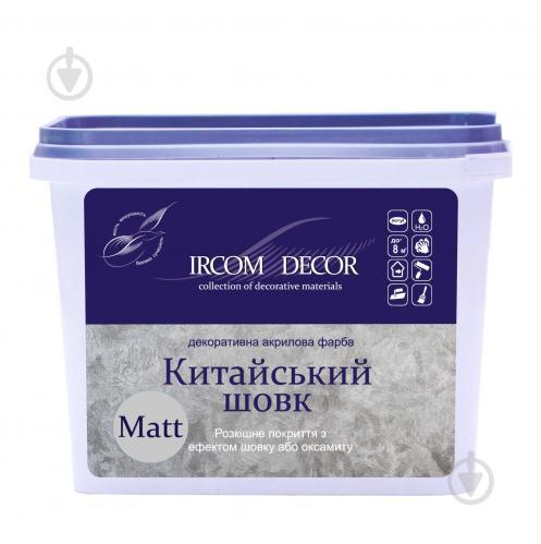 Декоративная краска Ircom Decor Китайский шелк 0,8 л - фото 1