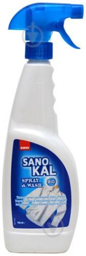 Пятновыводитель Sano Kal Spray & Wash 750 мл