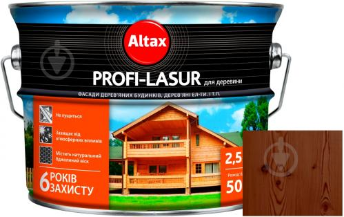 Лазурь Altax Profi-Lasur палисандр бронз шелковистый мат 2,5 л - фото 1
