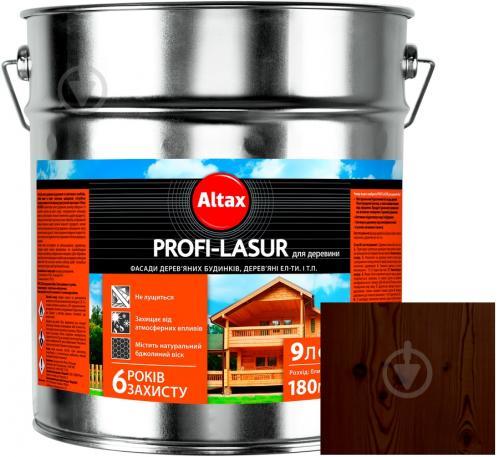 Лазурь Altax Profi-Lasur палисандр шелковистый мат 9 л - фото 1