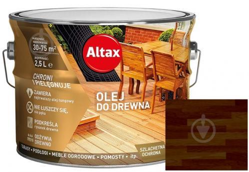 Масло для древесины Altax палисандр английский полумат 2,5 л - фото 1