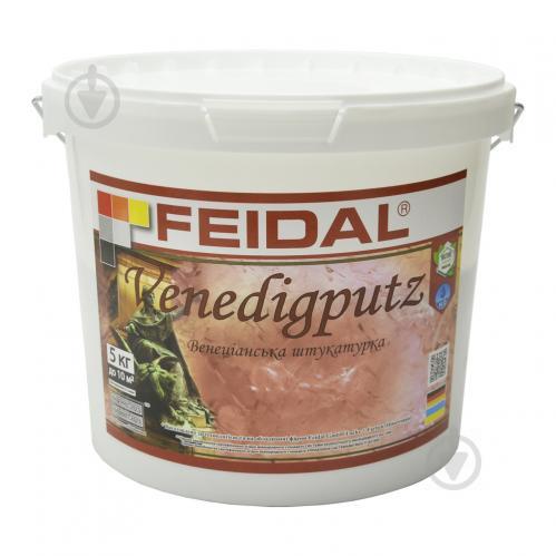 Венеціанська штукатурка Feidal Venedigputz 5 кг білий - фото 1