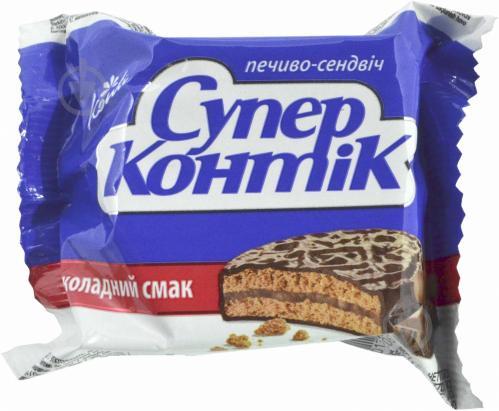 ᐉ Конти • Краща ціна в Києві 2e68f40c73714