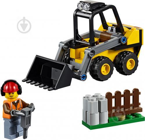 Конструктор LEGO City Строительный погрузчик 60219 - фото 2