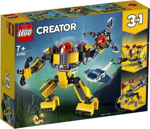 Конструктор LEGO Creator Підводний робот 31090 - фото 1