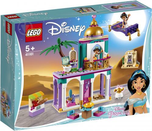 Конструктор LEGO Disney Princess Приключения Аладдина и Жасмин во дворце 41161 - фото 1