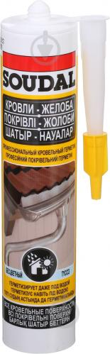 Герметик SOUDAL Aquafix для кровли прозрачный 280 мл - фото 1