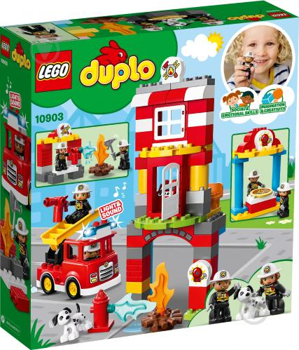Конструктор LEGO Duplo Пожежне депо 10903 - фото 42