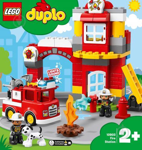 Конструктор LEGO Duplo Пожежне депо 10903 - фото 39