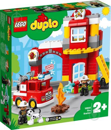 Конструктор LEGO Duplo Пожежне депо 10903 - фото 1