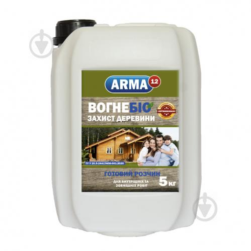 Огнебиозащита ARMA 12R для древесины Готовый раствор 5 л - фото 1