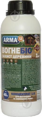 Огнебиозащита ARMA 12 для древесины Концентрат 1:9 1 л - фото 1