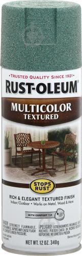 Фарба аерозольна Multicolor textured Rust Oleum морська хвиля 340 г