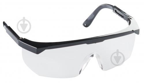 Очки защитные Hardy F 1501-480000 - фото 1