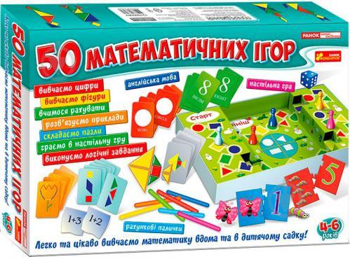 Навчальний ігровий набір Ранок 50 математичних ігор (укр.) 12109058У - фото 1