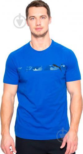 Футболка Puma Active Hero Raglan Tee р. XL синий 59423908