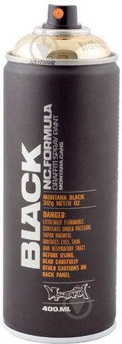 Краска аэрозольная Montana BLACK Goldhrome глянец 400 мл