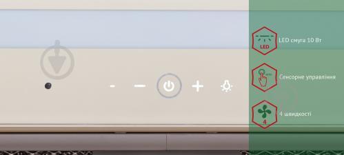 Витяжка Perfelli BISP 6973 A 1250 GF LED Strip - фото 11