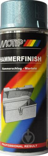 Эмаль аэрозольная Hammerfinish Motip голубой 400 мл