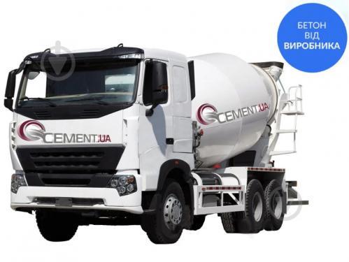 Бетон в20 f50 бетонная смесь миксер