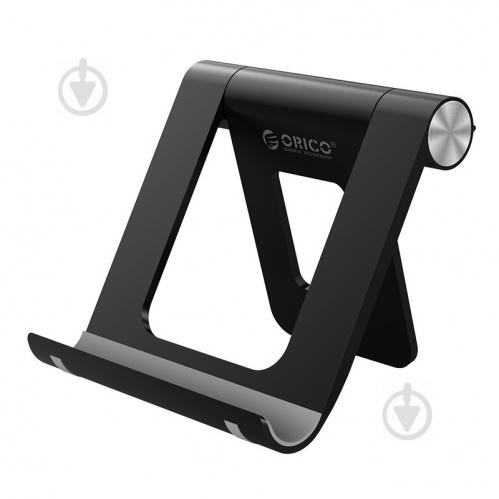 Подставка для телефона или планшета Orico PH2 Черная (1078137341) - фото 1