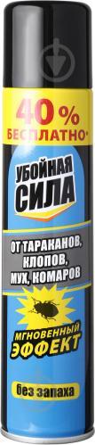 Аерозоль Убойная Сила універсальний + 40% безкоштовно 200 мл - фото 1