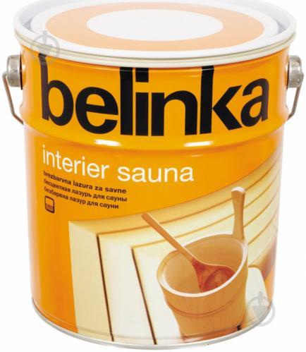 Лазурь Belinka Interier Sauna полуглянец бесцветная 2,5 л - фото 1